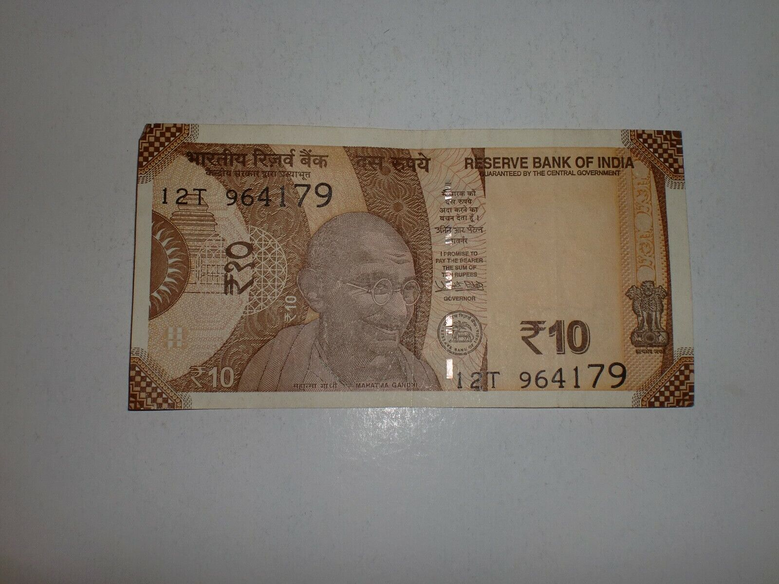 - INDIA PAPER MONEY- 46  'MG' NOTES - RS.10/- NIL YEAR TO 2018 - 5 SIGNS # EHi1A Без бренда - фотография #4