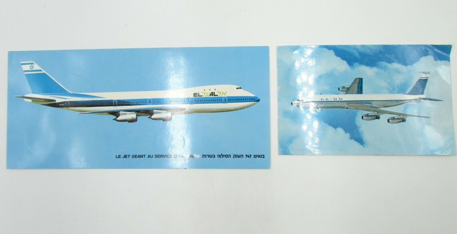 Vintage Airlines 7 Postcards Lot KLM Lufthansa EL-AL Delta Aircrafts Без бренда - фотография #5