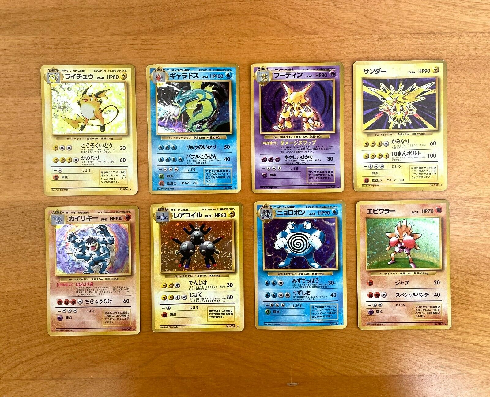 Japanese Pokemon Alakazam Raichu Gyarados Holo Base Set Vintage 8 Card Lot Без бренда