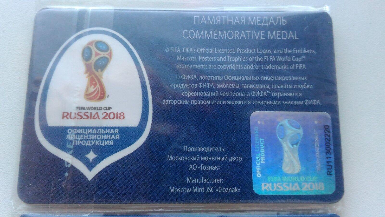 ✔ Commemorative medals World Football Championship 2018 Neusilber 32 Pcs UNC Без бренда