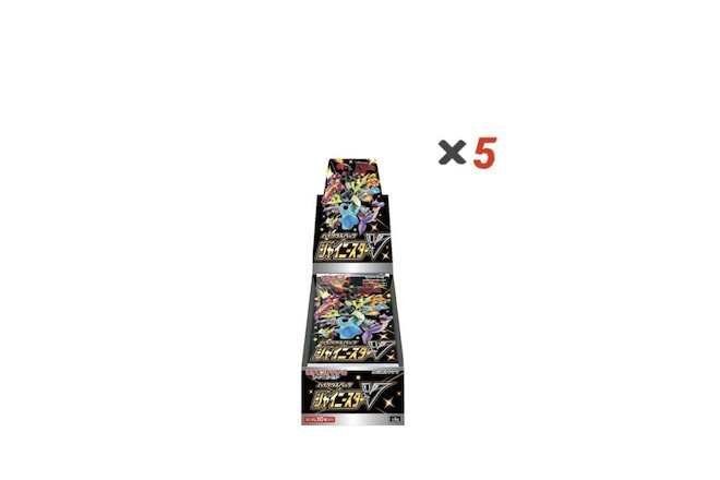 5 Boxes High Class Pack Shiny Star V Box [Pokemon Card Game] F/S