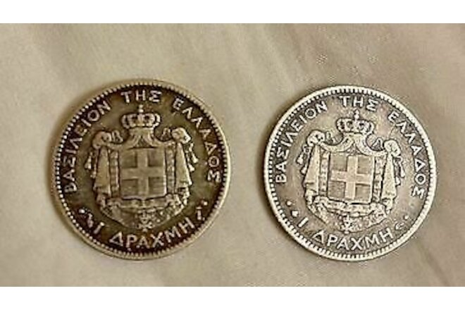 Greek silver Drachmas 1873 and 1883,  lot of two . King George A