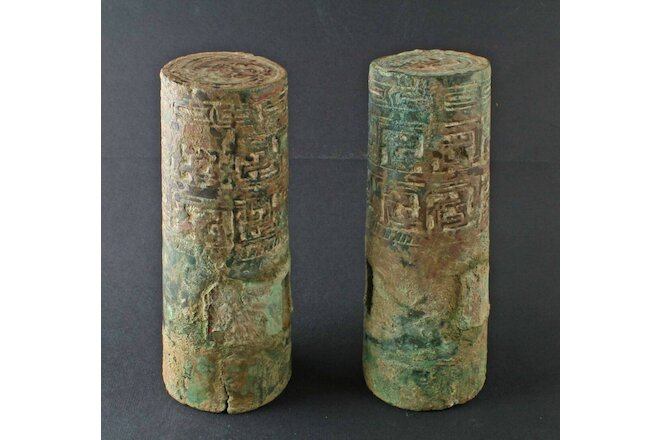 Chinese bronze War Chariot parts Zhou (Chou) Dynasty