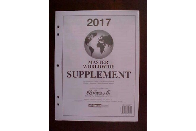 2017 Harris Master Supplement * NEW *