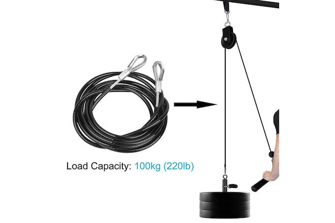 4x 9.8 ft Gym Cable Replacement Fitness Pulley Cable Steel Wire Rope Load 220