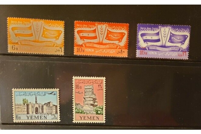 Yemen Miscellaneous Lot of 7 Stamps - MNH - See Details for List