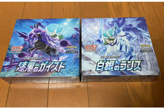 Pokemon Card 2 boxes Sealed S6H Silver Lance & S6K Jet Black  FedEx IP F/S
