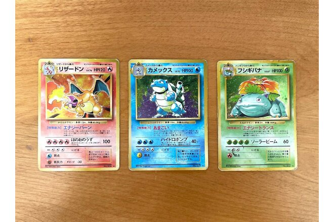 Japanese Charizard Blastoise Venusaur Holo Base Set Pokemon Lot
