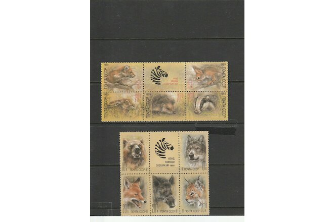 USSR  4 SETS 15 STAMPS  OF  ANIMALS AND BIRDS IN ZOOS 1984 -1991