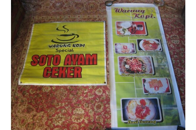 BALI Restaurant Advertising Murals x 2 - Linen/Canvas (Large) Authentic